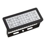 Прожектор модульний LED  KAPLAN-45 45W